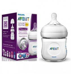 Philips Avent Infant 125ml Bottle in bangalore