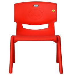 Kids Chair - Red in bangalore