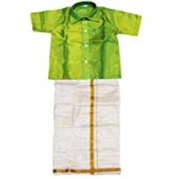 Boys Traditional Dhoti & Shirt SET- Green in bangalore